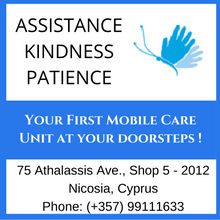 Assistance Kindness Patience