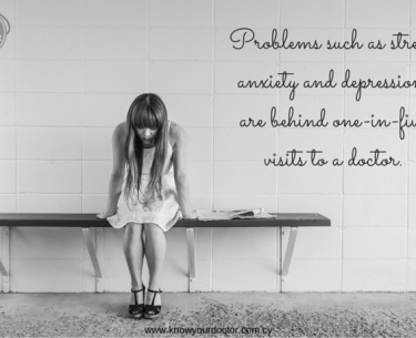 Όταν η ανησυχία επηρεάζει τη λειτουργία του ατόμου