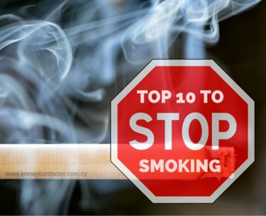 10 οφέλη για την υγεία από τη διακοπή του καπνίσματος ...