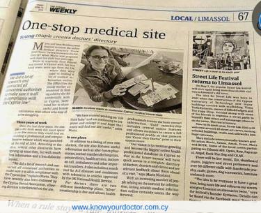 Ξέρετε ότι ο γιατρός σας παρουσιάστηκε στο «The Weekly of Cyprus»
