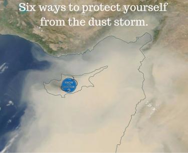 Μέση Ανατολή καταιγίδα σκόνης.
