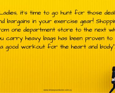 Τα ψώνια είναι καλό για την υγεία σας