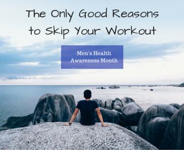 Οι μόνοι λόγοι για να ξεπεράσεις την προπόνηση σου