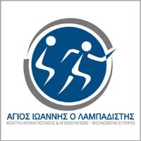 Agios Ioannis Lambadistis
