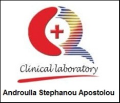 ANDROULLA STEPHANOU APOSTOLOU