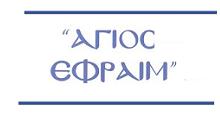 Ayios Efrem Advanced Diagnostic Radiology Center