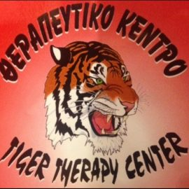 Tiger Therapy Center