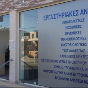 Theodoros Apostolou