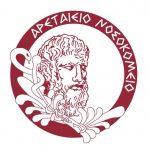 Aretaeio Private Hospital Nicosia (2)