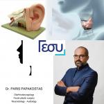 Dr. Paris Papacostas – ENT