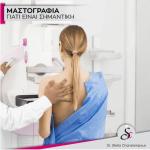 Dr.Stella-Charalambous2