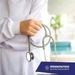 Hippocrateon Provate Hospital (6)