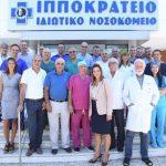 Hippocrateon Provate Hospital (7)