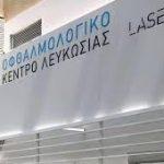 LaserVision_Nicosia (1)