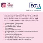 The Breast Center of Cyprus (5)