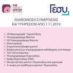 The Breast Center of Cyprus (6)