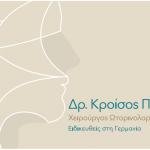 Dr Krisos Panayi – ENT Consultant (1)