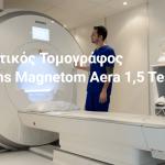 Apollonion Private Hospital (7)