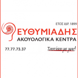 Euthymiades Audiology Centres