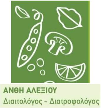 Anthie Alexiou
