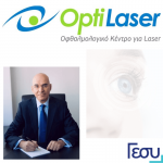 Dr. Antonis Glykeriou MD