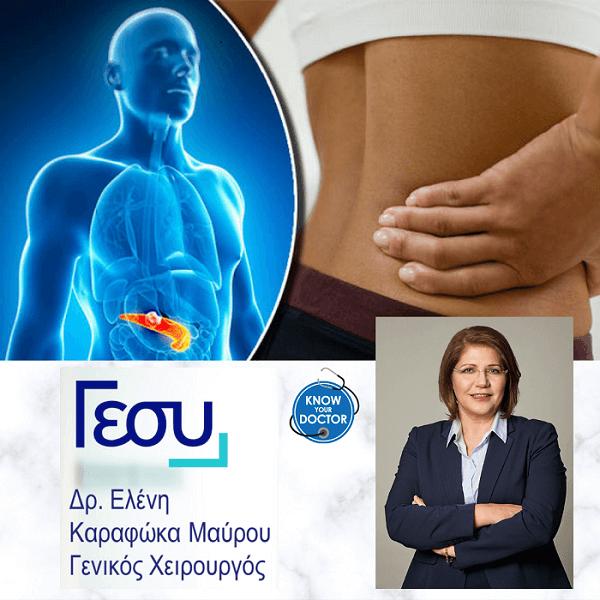 Dr Karafoka Eleni