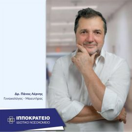 Dr Panos Lernis