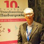 Dr John Hadjiminas (1)