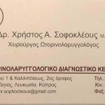 Dr.Christos.Sophocleous1