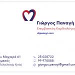 Dr. Georgios Panayi MD Interventional Cardiologist | Επεμβατικός Καρδιολόγος