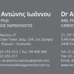 Dr Antonis Ioannou Cardiologist Nicosia 3