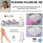 Dr Despina Pavlidou MD, PhD