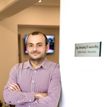 Dr Andreas Ioannides