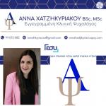 Anna Hadjikyriacou, Clinical Psychologist